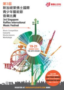 Singapore Raffles International Music Festival